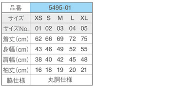 5495-01_size.jpg