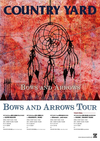 Bows And Arrows 9月.jpg