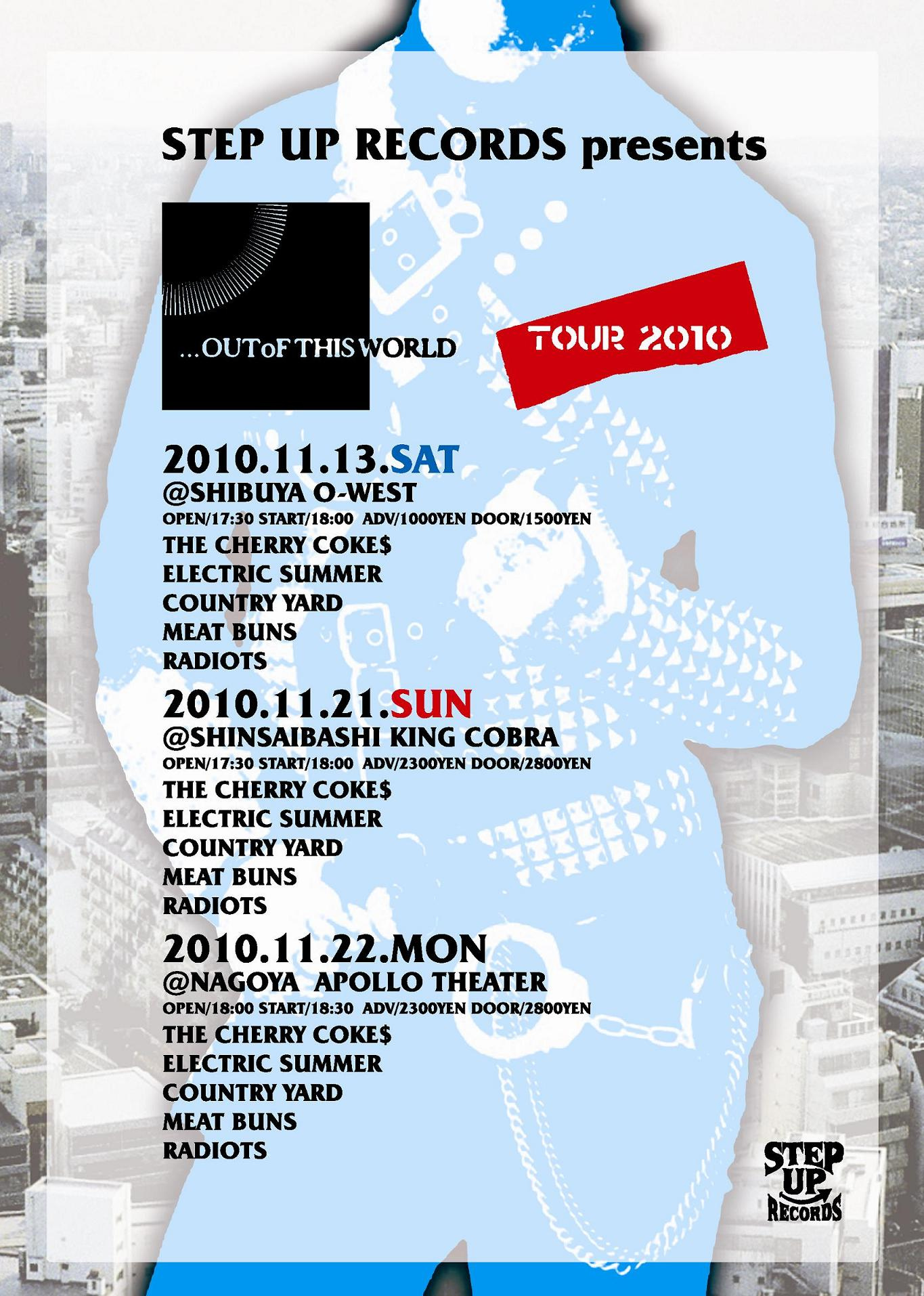 OUT OF THIS WORLD TOUR 2010.jpg
