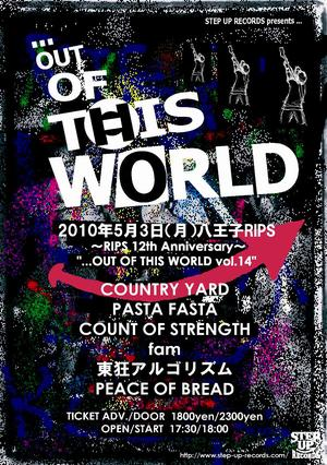 OUT THIS WORLD14.jpg