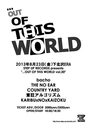 OUT THIS WORLD20.jpg