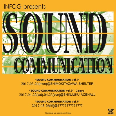 SOUND COMMUNICATION.jpg